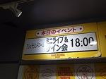 2017-06-21T12:04:11.JPG