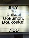 2017-08-29T02:55:13.JPG