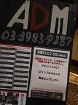 2017-09-07T03:18:06.JPG