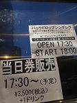2018-01-04T01:22:34.JPG