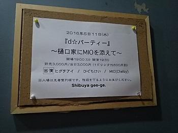 DSC_2483 (2).JPG