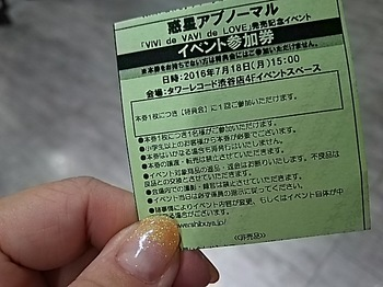 DSC_2970.JPG