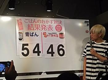 DSC_3459.JPG