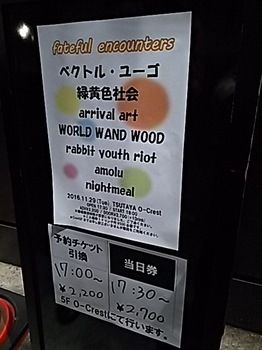 DSC_4022.JPG