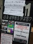 2017-07-10T02:41:28.JPG
