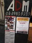 2017-07-26T02:33:00.JPG
