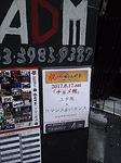 2017-08-05T02:19:21.JPG