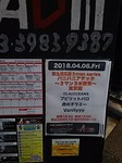 2018-06-02T01:50:12.JPG