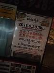 2018-09-03T13:28:52.jpg