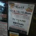 2018-10-19T02:26:14.jpg