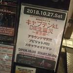 2018-10-30T18:18:40.jpg