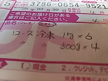DSC_2266.JPG